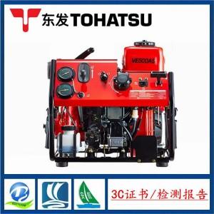 日本东发消防泵新VE500AS消防泵V20F升级款