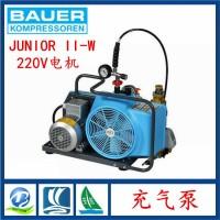宝华充气泵 新JUNIOR II-W高压呼吸空气压缩机