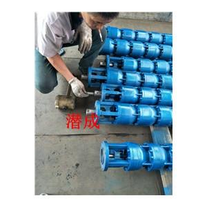 天津潜成200QJ100-192-90KW深井泵扬程192米