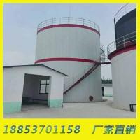 厌氧罐 沼气工程技术特点及应用