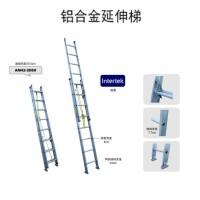 美标铝合金伸缩梯2米承重100KG金锚梯子AM42