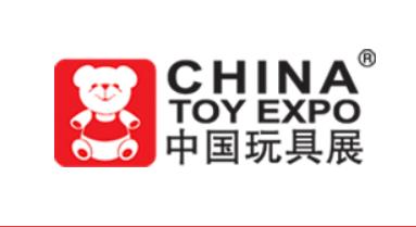 2021年上海玩具展览会-国际玩具展览会