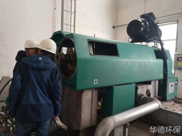 内蒙古自治区乌海市国产海申更换轴承转鼓