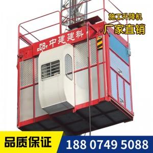 工地用物料提升机SC系列施工电梯,高速变频100米镀锌标准节