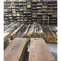 厂家直销CW021A铜合金板材 产品信息