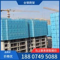 供应建筑爬架生产厂,加盟可租赁中建建科爬架,价格实惠