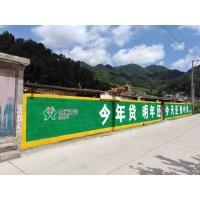 广元手刷墙体广告别有一般风趣