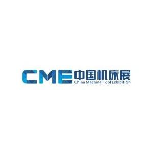2022春季中国机床展/2022年上海cme数控机床展会