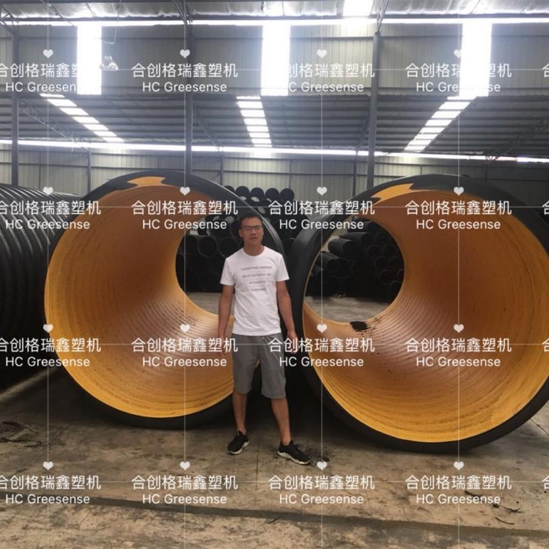 PE大口径缠绕管生产线厂家供应生产设备