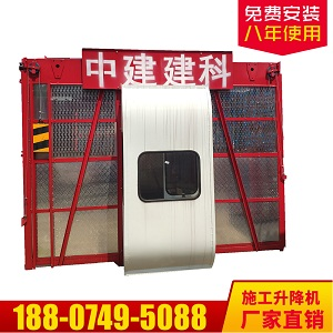 室外物料建筑施工提升机电梯,0-90米施工电梯高速稳定