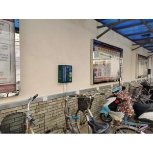 朝阳电动自行车充电桩安装厂家价格品牌