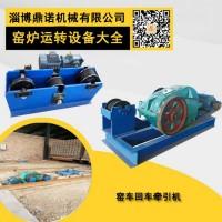 砖厂运转设备,建材隧道窑运行机械