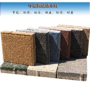 生态陶瓷透水砖标准-甘肃陶瓷透水砖价格6