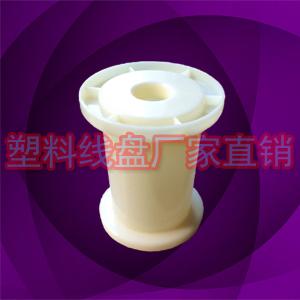 PL-1一体塑胶线盘小 铝线缠线轴