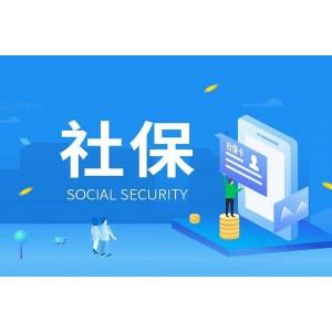 怎样买深圳社会保险,深圳社会保险怎么交,深圳社会保险多少钱