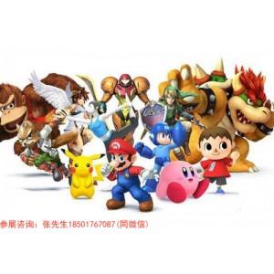 2021中国广州国际IP授权、品牌授权展览会