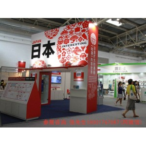 2021中国上海国际儿童图书展览会