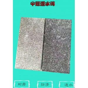 黑龙江齐齐哈尔陶瓷透水砖_高透水性6