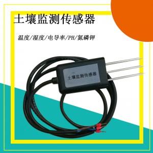 灵犀FDS-700土壤温湿电导率盐分氮磷钾传感器