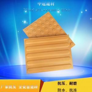 耐酸砖行业品牌-河南中冠耐酸砖/国家认证企业6