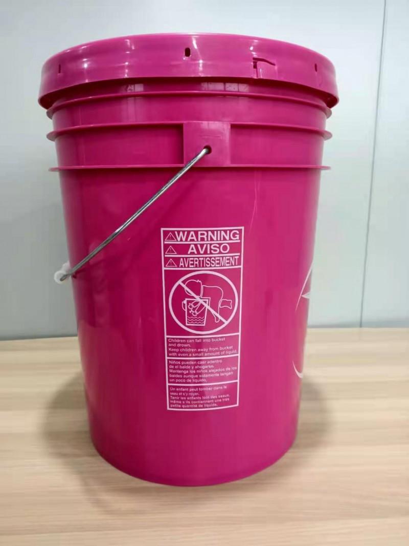 20升水泥基结晶渗透型防水涂料美式圆桶