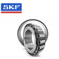 瑞典SKF轴承总代理经销轴承供应SKF调心球轴承