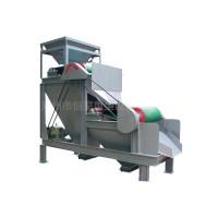 贵州省六盘水阶梯式锰矿专用磁选机-锰矿干式大型磁选机