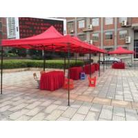 广州区域折叠帐篷出租安装