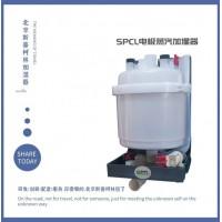 斯普柯林新款电极加湿器 手术室净化工程印刷纺织蒸汽加湿器