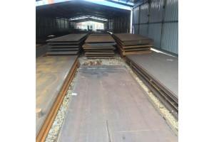 泸州市25毫米厚Q550高强钢板厂家百强企业