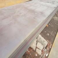 泰州莱钢NM450耐磨钢板多少钱一吨