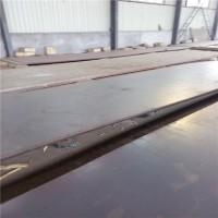 nm400耐磨钢板价格批发切割