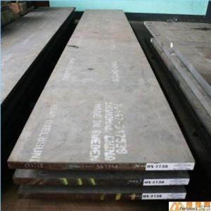 无锡12Cr1MoVG合金钢管厂家